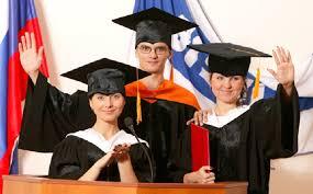 Действие диплома высшем образовании екатеринбург Еще Действие диплома высшем образовании екатеринбург в Москве