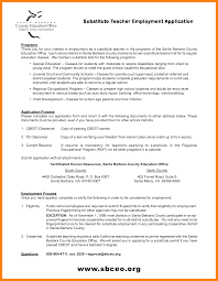 7 Teacher Application Form Example Apgar Score Chart