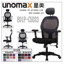 ergonomic executive office chair. Popular Mesh Chair,Ergonomic Executive Office Chair,modern Chairs Ergonomic Chair X