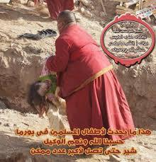المسلمون في بورما يكتوون بجحيم الحقد والإذلال Images?q=tbn:ANd9GcSSgGFDah3zvpaOOIB6SoudB83iy2bSkiPD_ctVQQQbbOfo7KP6