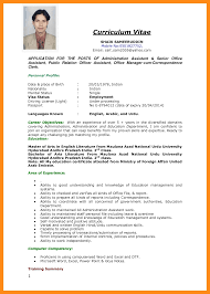 Ideal Resume Format Ideal Resume Format Gorgeous Download Ideal Resume Format 3