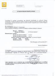 Resume Cover Letter Examples Mechanic Resume Now Resume Cover Letter