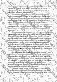 Контрольная работа Контрольная работа по теории эволюции  готовая контрольная работа по теме основы эволюционного учения