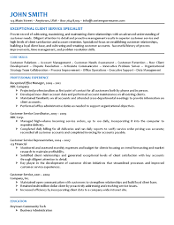 Advanced Resume Customer Service Resume