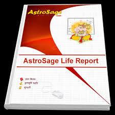 Software And Krishnamurti Publications Service Provider Kp