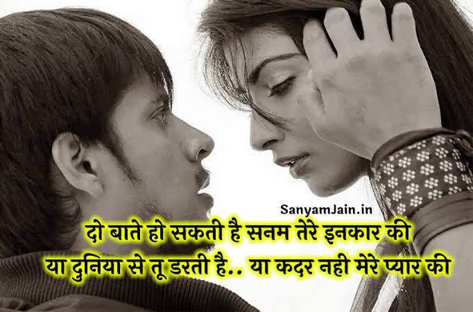 hindi sad pyar ki shayari