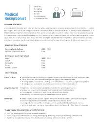 Good Objective For Receptionist Resume Medical Receptionist Resume