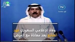 عضو مجلس إدارة شركة الإنماء العقارية، دولة الكويت. Rlfujbboto9hum