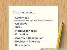 How To Prepare A Cv For Internship How To Write A Cv Or Curriculum Vitae With Free Sample Cv