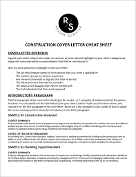 Sample Construction Cover Letters Construction Cover Letters