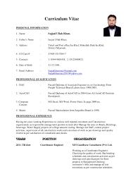 cv site engineer civil curriculum vitaepersonal information1 name sajjad ullah khan2 sample resume for civil engineer