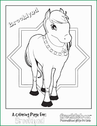 Pretty Pics Of Free Personalized Coloring Pages Coloring Pages