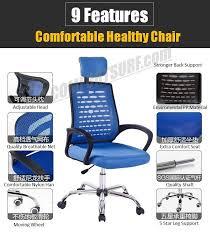 c920 adjule seat height ergonomic office home large classy swivel mesh comfort office chair kerusi pejabat