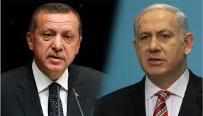 Image result for حزب حاکم ترکیه: دولت و مردم اسرائیل دوست ما هستند!