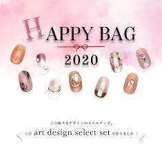 Happy Nail Design South Jordan 2020 Lucky Bag Design Set Cute Nuance Type