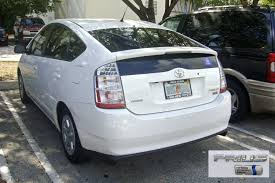 2005 Toyota Prius ii – pictures, information and specs - Auto ...