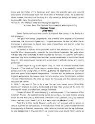 al american literature 18 19