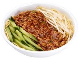 pei wei calories fat carbs and protein dan dan noodle bowl en