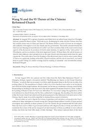 Pdf Wang Yi And The 95 Theses Of The Chinese Reformed Church
