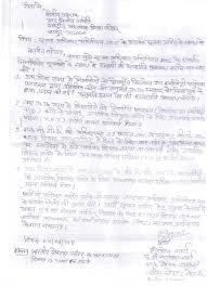 Sarkari Naukri Recruitment Result