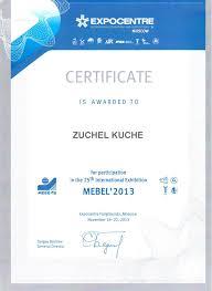 Достижения zuchel kuche награды дипломы в производстве мебели