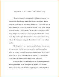 college application example quote templates related for 8 college application example