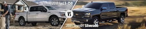 2018 Ford F-150 v. 2018 Chevy Silverado