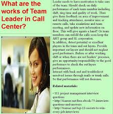 interview questions team leader call center interview questions what are the works of team leader