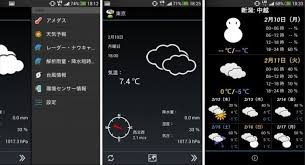 Weathernow日本仕様の情報量豊富な天気アプリ多彩なウィジェット