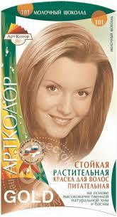 Купить <b>Краска для волос Артколор</b> Gold 101 Молочный шоколад ...