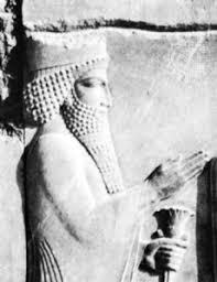 Xerxes I   Biography, Accomplishments, & Facts   Britannica
