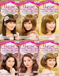 Henna Hair Dye Philippines Makedes Com