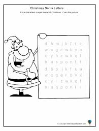 Famous Christmas Worksheets For 6th Grade Pictures Inspiration ...