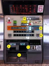 Bus Vending Machine Kyoto Classy How To Use The Ticket Machines Kyoto Transport Information