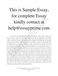 english literature essay sample  6