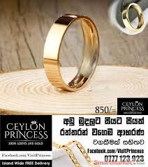 imitation gold plated men ring women