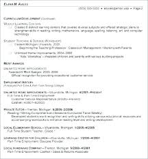 Objective On Job Resume Objective On Resume Examples Job Resume