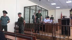 изменен порядок продления срока содержания под стражей