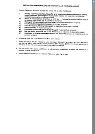 Pension Service Claim Form Form Pension Service Claim Form 7