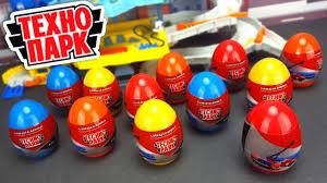 Машинки <b>Спецтехника</b> Технопарка Открываем большие яйца с ...