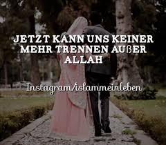 Islam Ehe Sprücheahadithegeschichten Spruch 9 Wattpad