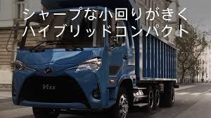2017 Toyota Yaris Debuts in Japan, Gets Turned into Lamborghini ...