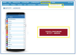 Официальный сайт bk бетсити скачать мобильное приложение