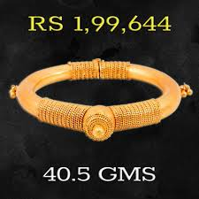 Gold Bangles Designs With Price In Rupees Joyalukkas Gold Bangle Designs With Price From Joyalukkas