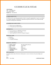 Cv Versus Resume Cover Letter Vs Resume Best Of Cv Malaysia In Malay Versus 10