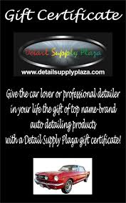 detail supply plaza gift certificate for 25 00