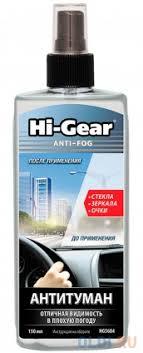 <b>Антитуман Hi Gear</b> HG 5684 — купить по лучшей цене в ...
