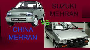 2018 suzuki mehran hybrid. contemporary mehran china mehran vs suzuki compare cars 2016 by cars technology in 2018 suzuki mehran hybrid