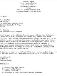 Sample Cover Letter For Counseling Position Journalinvestmentgroup Com