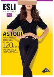<b>Колготки</b> женские ESLI ASTORI 120 <b>NEW</b> — купить в интернет ...